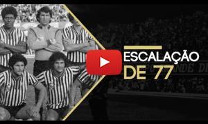 Embedded thumbnail for Escalação de 1977 e 2017
