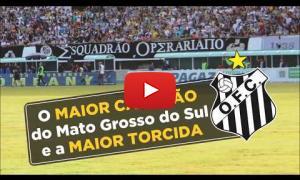 Embedded thumbnail for Mensagem a todos os torcedores do Operario futebol clube do Presidente Estêvão Petrallás