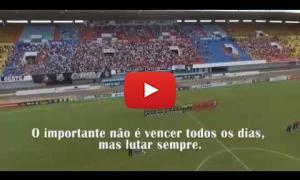 """Embedded thumbnail for Operário Futebol Clube: """"Uma paixão que não se explica"""""""